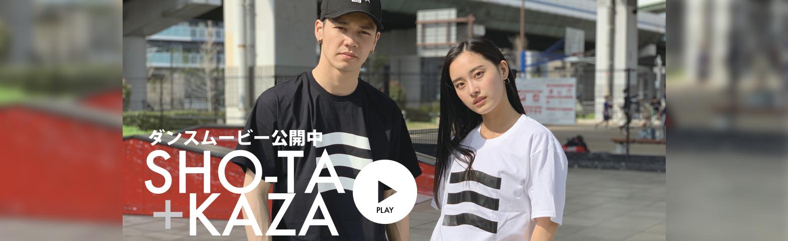 KAZA+SHO-TA