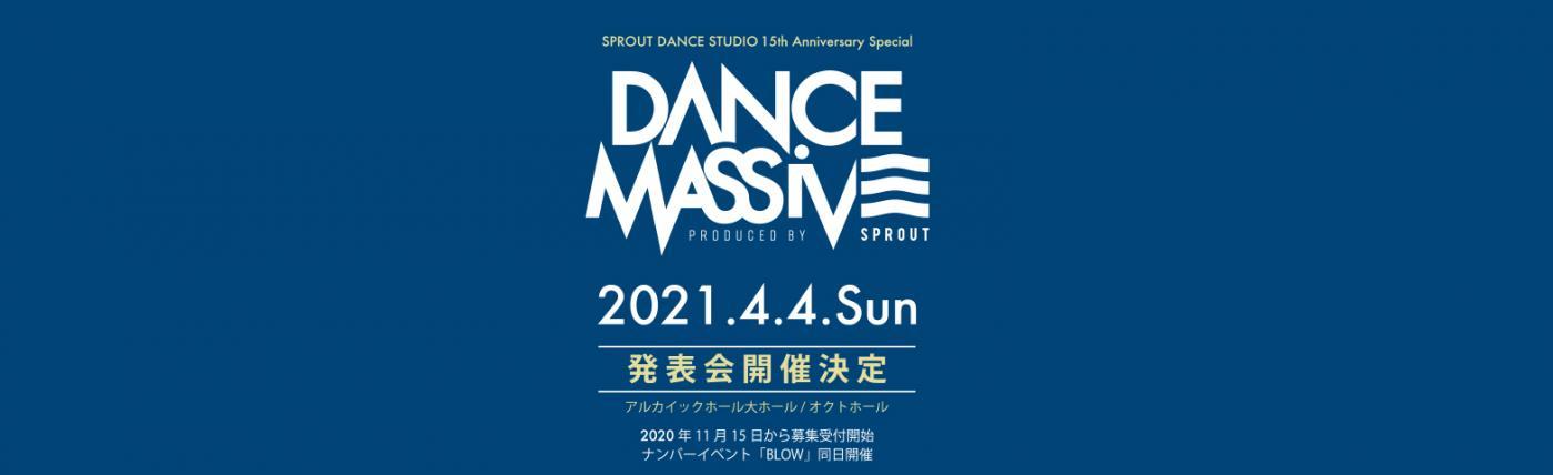 DANCE MASSIVE 2021